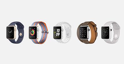 Apple Watch: Series 2. Stile, tecnologia d'avanguardia, design